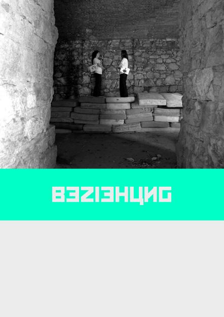 Schloss - Beziehung (42x29): 90 €