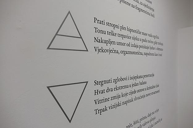 MediaCraft, Rijeka, postav (poezija Vedrane Valenčić)