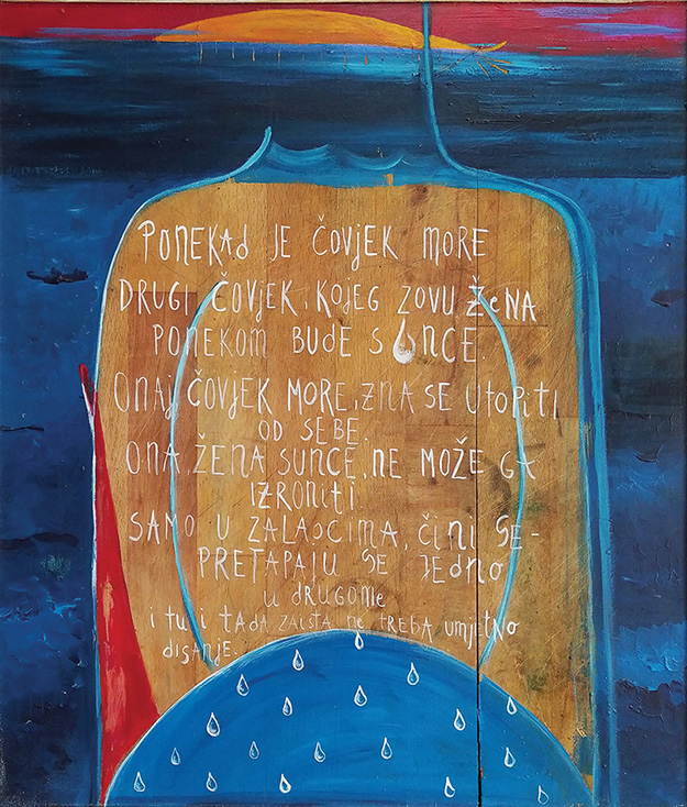 LINK IN ART 6: Margareta Peršić, dio postava