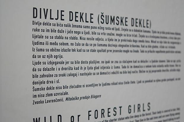 Iva Lulić: Mistična Hrvatska, dio postava, Galerija Decumanus